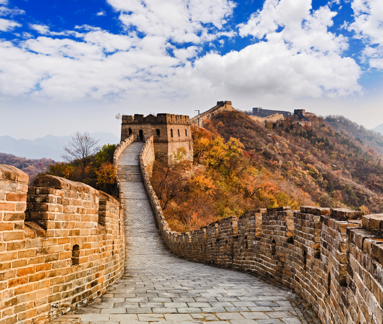 Great Wall Day