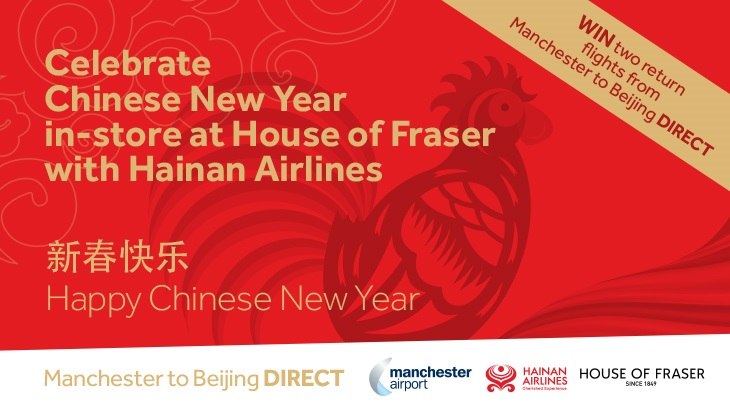 House of Fraser Manchester to Beijing