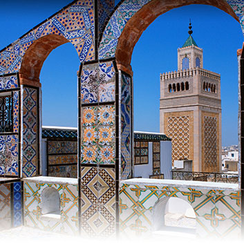 Tunis Image